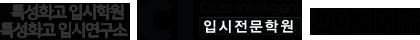 씨아이에듀